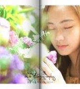 abo_abo作品《比花儿还美的你》