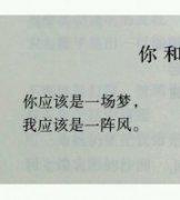 文字情话 顶级原创个性可爱艺术图片欣赏 林诗诗