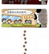 光棍节 顶级漫画艺术图片欣赏 wuli懿锡
